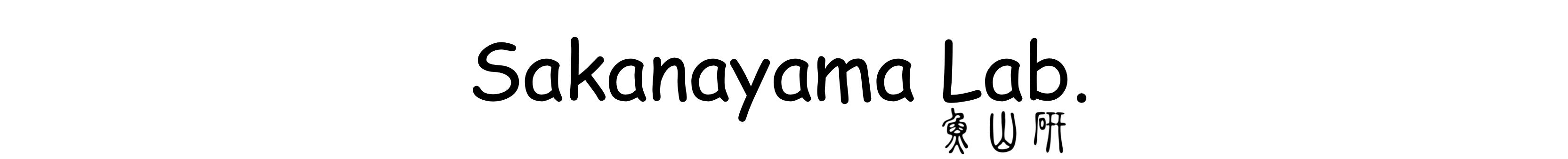 Sakanayama Lab.